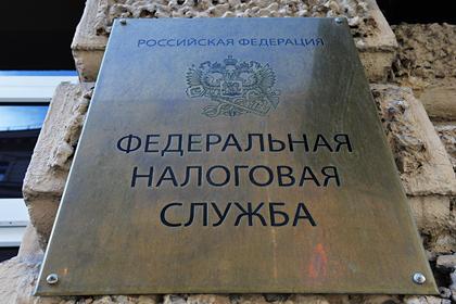 Российским налоговикам предложили расширить доступ к банковской тайне