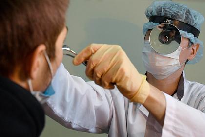 За сутки в России выявили еще 7 523 случаев коронавируса