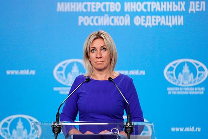 Россия осудила иностранную поддержку конфликта в Карабахе