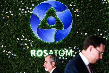 На Общественном совете Росатома обсудили стратегию развития до 2030 года