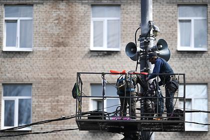 Проверка системы оповещения населения пройдет 2 октября по всей России