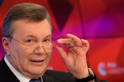 Виктора Януковича признали изменником