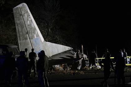 На Украине заявили овопросах кдействиям экипажа разбившегося Ан-26