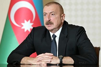 Алиев назвал встречи с Пашиняном бессмысленными и потребовал вернуть Карабах