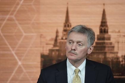 Кремль назвал условие для ввода российских миротворцев вКарабах