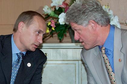 Владимир Путин и Билл Клинтон