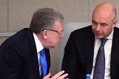 Кудрин поспорил с Силуановым из-за налогов