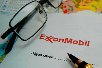 Крупнейшая нефтяная компания США уволит тысячу сотрудников