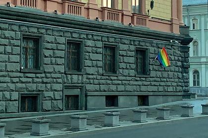 На зданиях ФСБ, Минкульта и Верховного суда вывесили радужные флаги