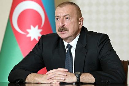 Алиев выступил за участие России в урегулировании конфликта в Нагорном Карабахе