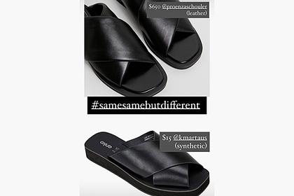 В супермаркете нашли дешевую замену обуви люксового бренда за сотни долларов
