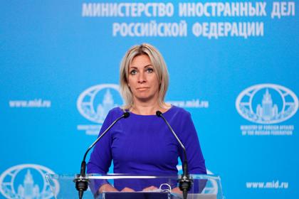 Россия пригрозила ответить на возможные санкции ЕС из-за Навального