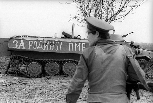 Приднестровье, 1992 год