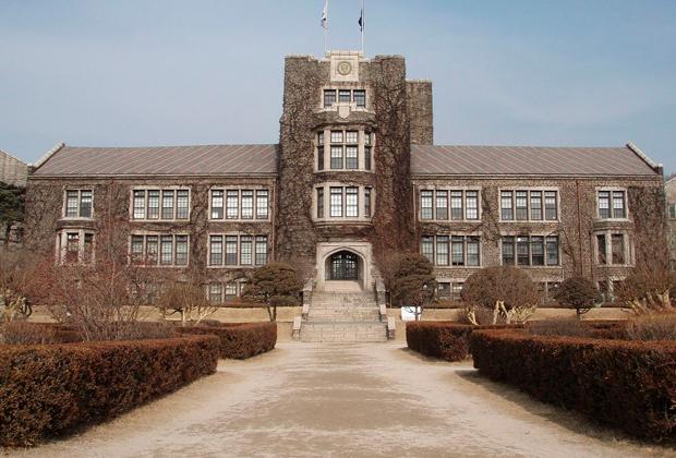 Университет Ёнсе