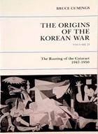 «Истоки Корейской войны»