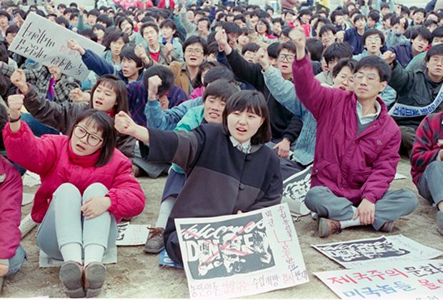 Антиамериканский протест в Сеуле, 1989 год