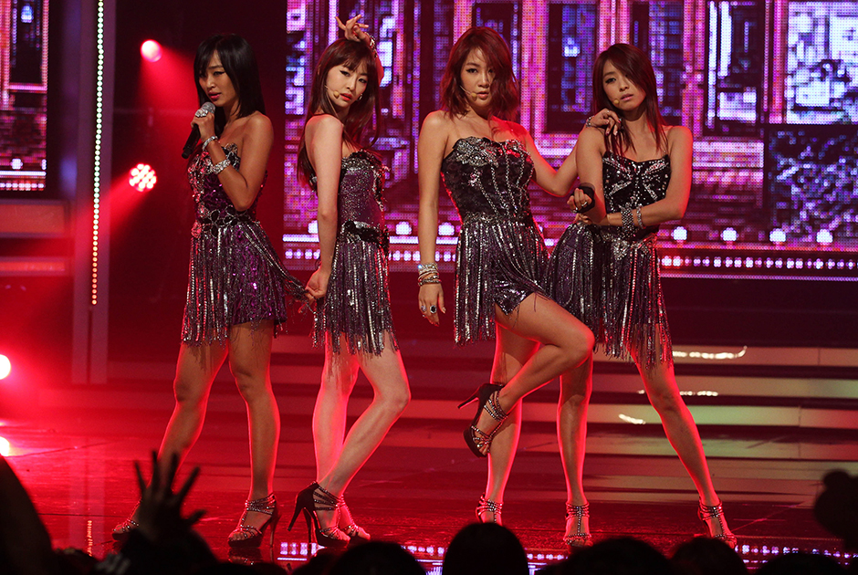 Группа Sistar