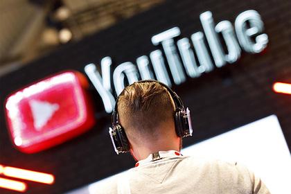 YouTube захотели изменить