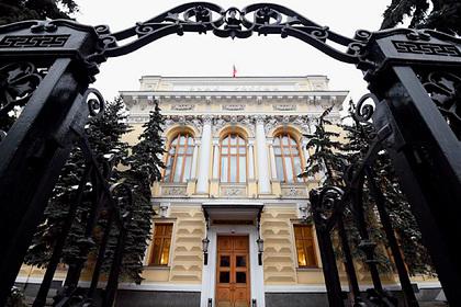 Разлюбившим российский госдолг иностранцам нашли замену