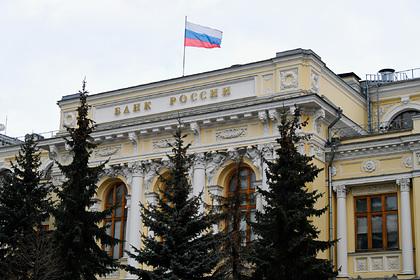 Центробанк за сутки выдал банкам более 600 миллиардов рублей