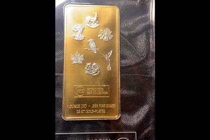 ФСБ изъяла более 100 золотых слитков при обысках по делу о хищении медпрепаратов