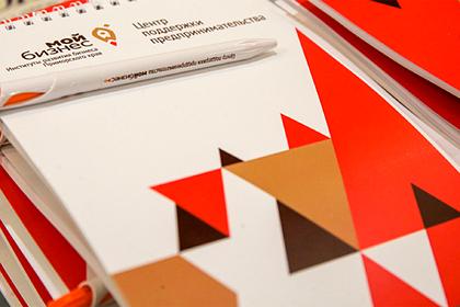 В Приморье пройдут курсы «Азбука предпринимателя»