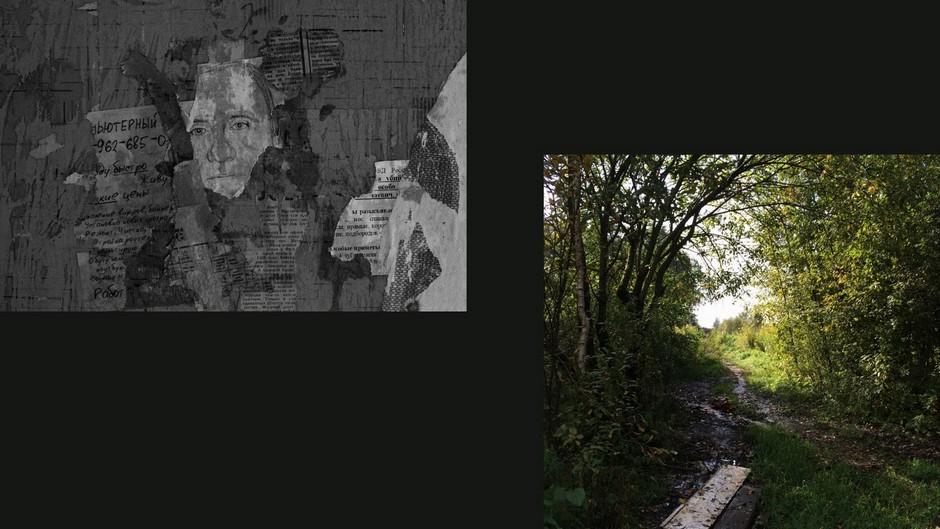 Слева: фоторобот Орского маньяка <br><br> Справа: дорога на Череповецкое кладбище