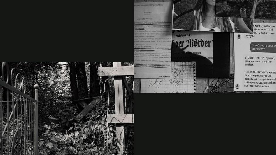 Слева: кладбище <br><br> Справа: переписка и снимки жертв маньяков на стене