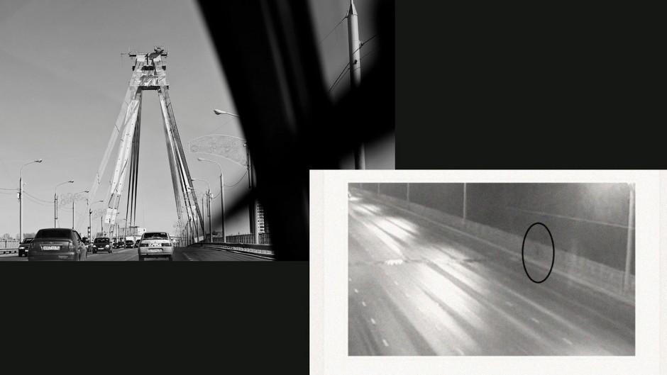 Слева: Октябрьский мост — одна из визитных карточек Череповца <br><br> Справа: видеокамера на Октябрьском мосту зафиксировала Светлану Филюк незадолго до убийства