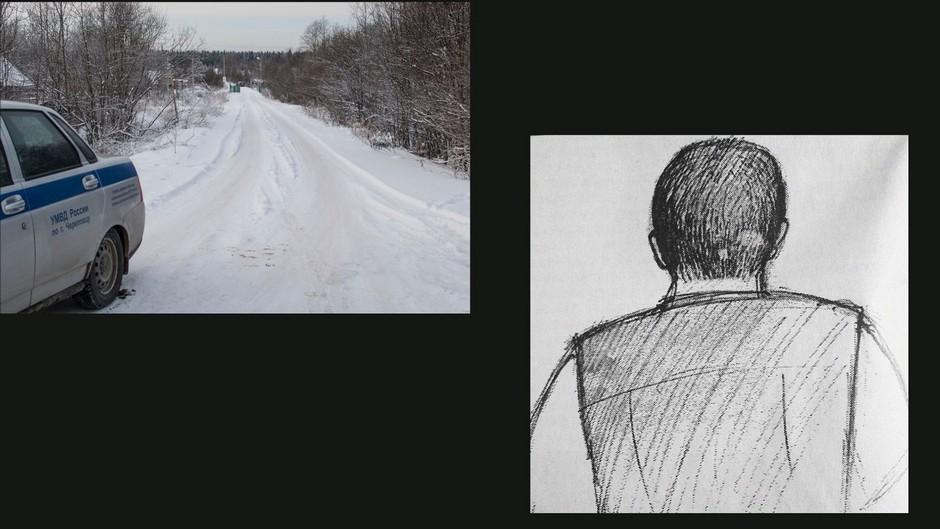Слева: дорога в Череповце рядом с местом убийства <br><br> Справа: фоторобот Даниловского маньяка со спины