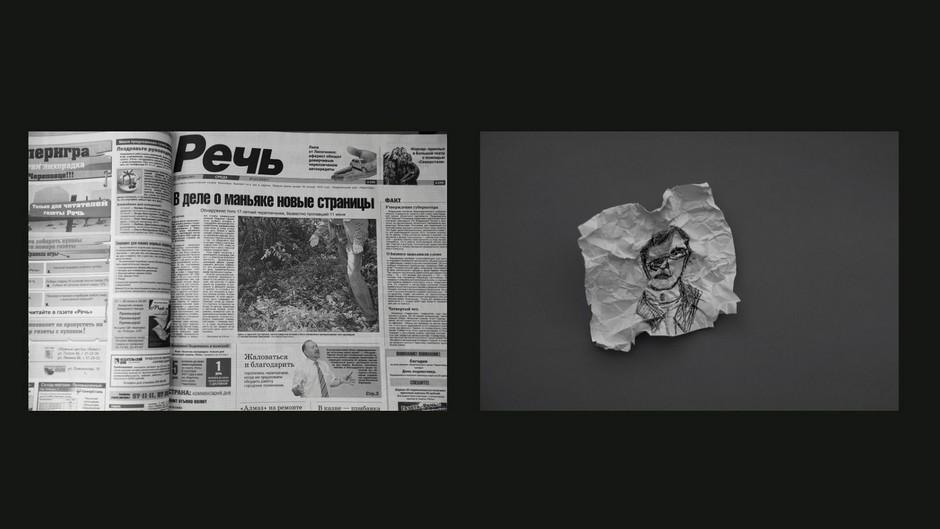 Слева: череповецкая городская газета «Речь» <br><br> Справа: фоторобот Даниловского маньяка