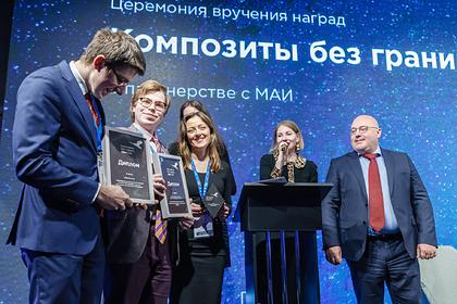 «Росатом» и дивизион UMATEX примут участие в онлайн-форуме «Композиты без границ