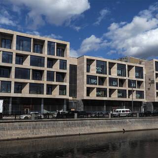 Названа средняя стоимость апартаментов в Москве