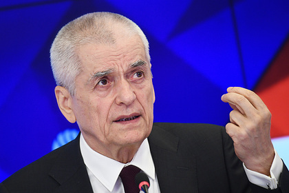 Онищенко оценил идею бесплатной выдачи рецептурных лекарств