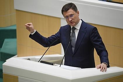 Россия обосновала необходимость «Северного потока-2»