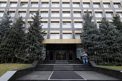 Офис Burisma в Киеве