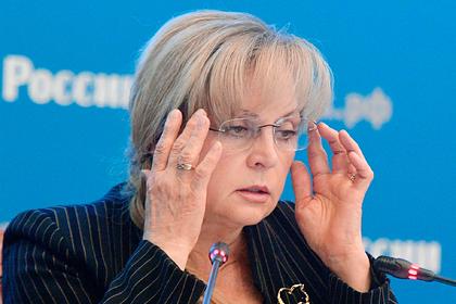 Глава ЦИК не нашла смысла в одном из главных правил выборов в России