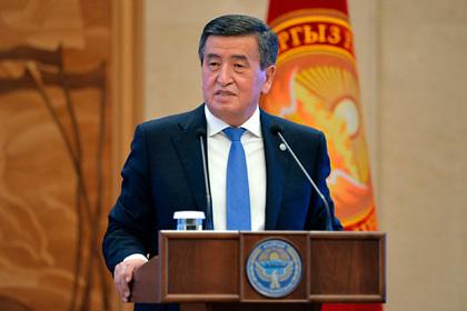 Президент Киргизии уйдет в отставку