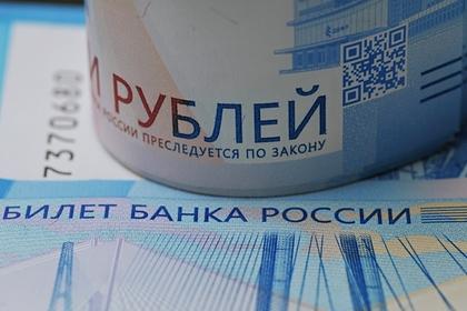 Россиян призвали отказаться отналичных денег из-за коронавируса