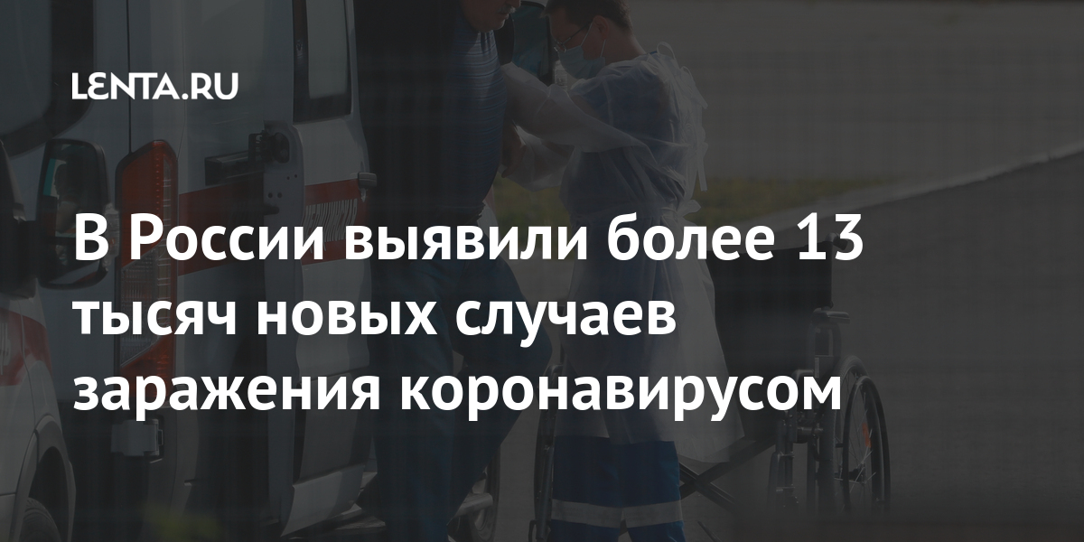 Russia reports record high daily coronavirus cases and deaths class=