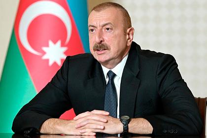 Алиев заявил о взятии 40 населенных пунктов в Карабахе