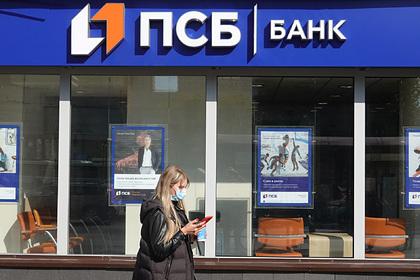 ПСБ и Свердловская область подписали пакет соглашений о развитии экономики