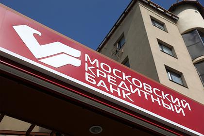 Названы поддержавшие запуск цифрового рубля банки