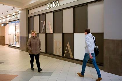 Владелец Zara закроет российские магазины дешевой одежды photo
