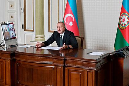 Алиев заявил о контрабанде оружия из России в Армению