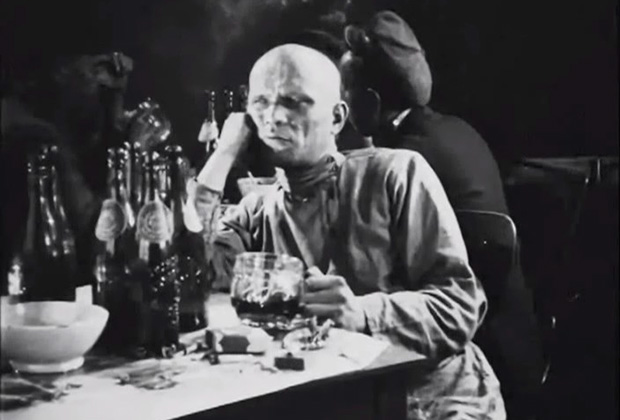 (1929)
