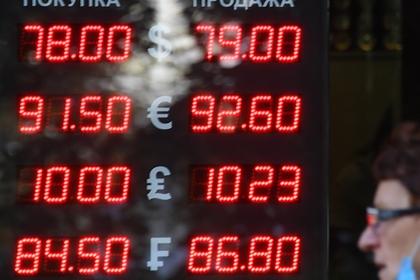 Экономисты предсказали падение рубля в случае проигрыша Трампа на выборах