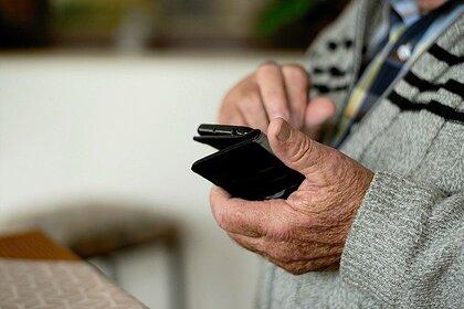Адвокат предупредил о телефонном мошенничестве через родственников