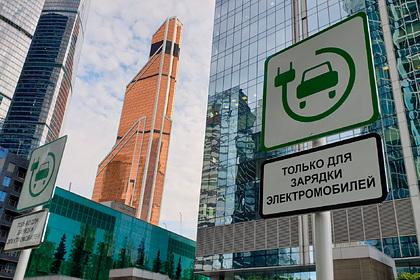 Россияне стали активнее скупать электромобили