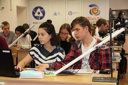 В российских школах пройдет «Атомный урок»